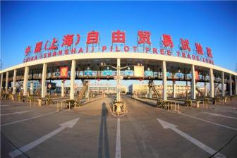Shanghai free trade zone makes impressive progress over 7 ye