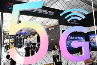 China's industrial internet enters fast lane, official says